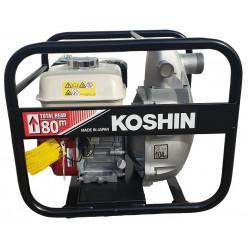 Motopompa Koshin SERH-50V 430l/min 8.0 atm